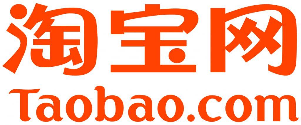 Taobao: hipermercado como Mercado Livre ou Ebay, parte da rede Alibaba